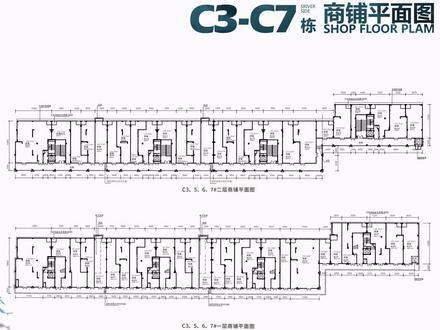 C3、5、6、7栋一层商铺平面图