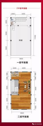 屋内平面1