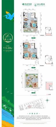 白鹭湾电子户型别墅2.jpg