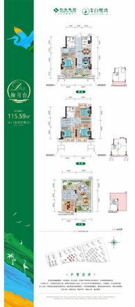 白鹭湾电子户型别墅1.jpg