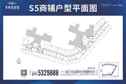 龙光玖誉湾S5商铺