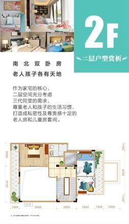 别墅户型图2F.jpg