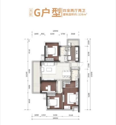 G户型 126平方米