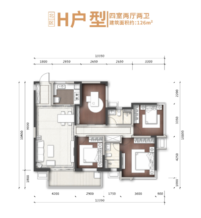 H戶型 126平方米