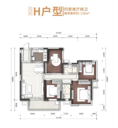 H户型 126平方米
