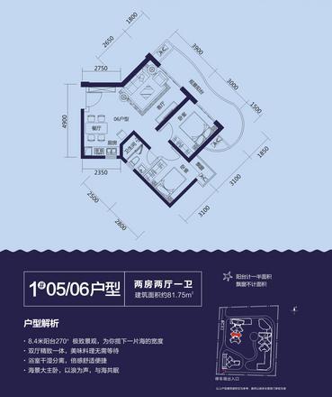 1#楼05 06户型.jpg