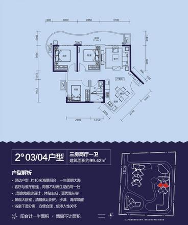 2#楼03 04户型.jpg