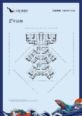 2#平面图.jpg
