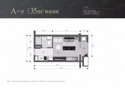 35平公寓.JPG