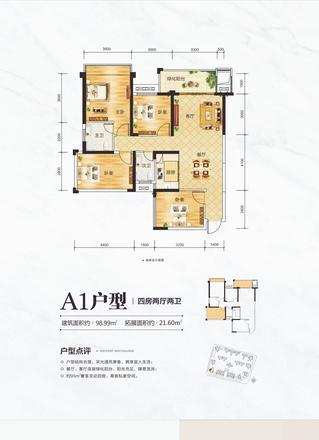 5#楼A1户型.jpg