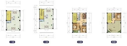 G户型355.5平米,3.5层,2层商铺