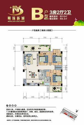 洋房B户型图.jpg