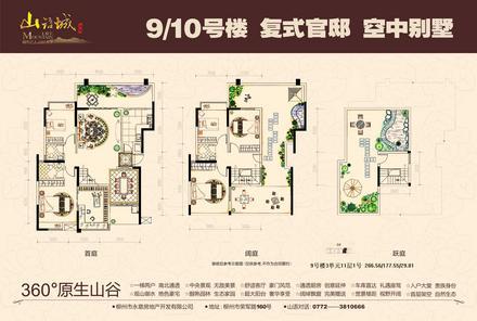 9号楼3单元11层1号