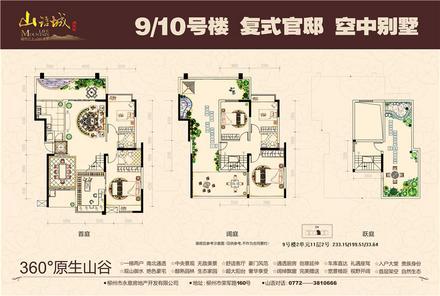 9号楼2单元11层2号