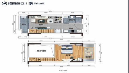 5.09米层高LOFT公寓