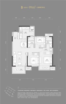 B户型:99㎡三房两厅两卫