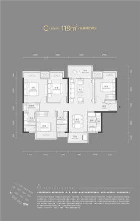 C户型:118㎡四房两厅两卫