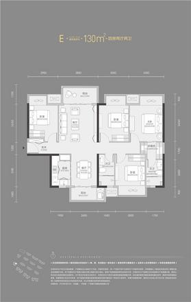 E户型:130㎡四房两厅两卫|4室2厅2卫1厨2阳台