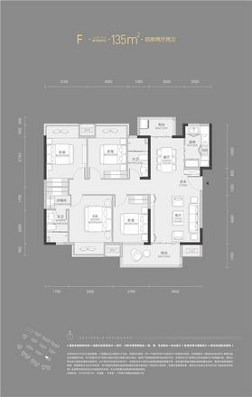 F户型:135㎡四房两厅两卫