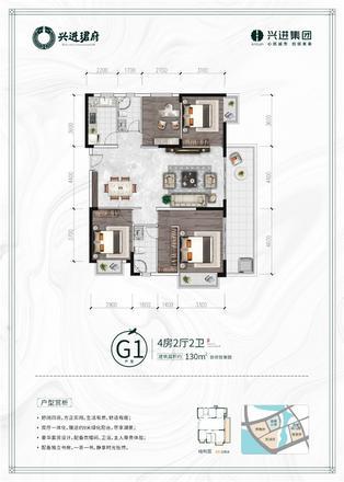 户型图G1