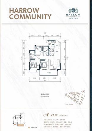 建面约97㎡三房两厅两卫|3室2厅2卫1厨2阳台