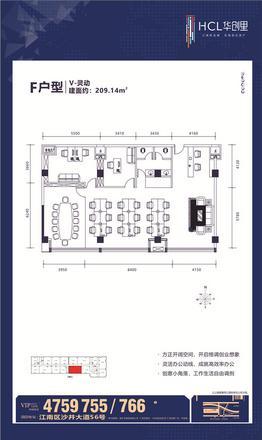 F户型 4室2厅2卫1厨