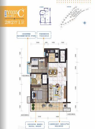 2房2厅1卫