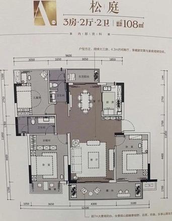 A户型3房2厅2卫.jpg