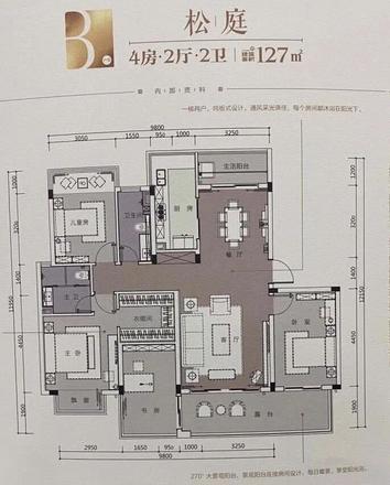 B户型4房2厅2卫.jpg