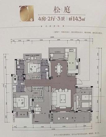 C户型4房2厅3卫.jpg