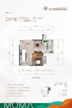 3#D戶型