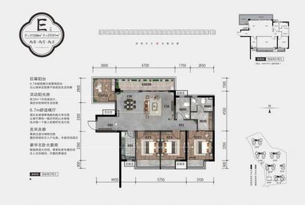 高层住宅E户型113.66㎡