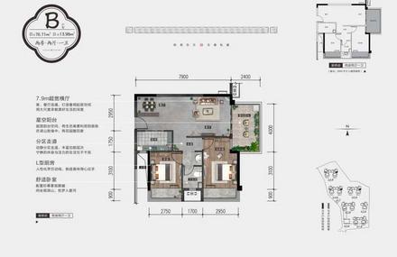 高层住宅B户型76.71㎡