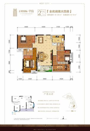 2#03/05户型|4室2厅2卫1厨1阳台