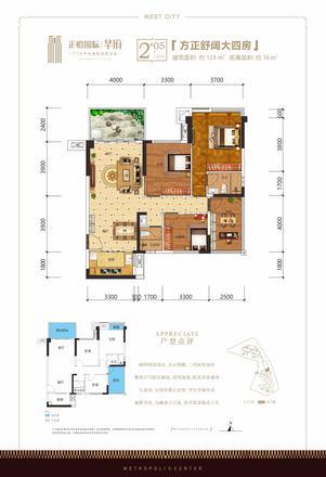 2#05户型|4室2厅2卫1厨1阳台