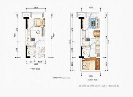 35㎡公寓户型图