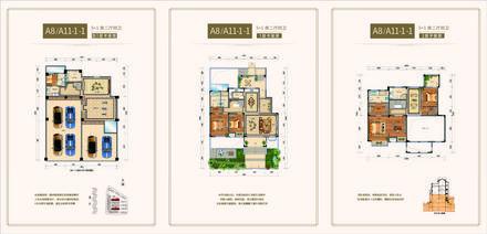 A8-A11户型图三折页-02