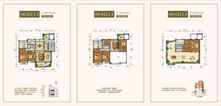 A8-A11户型图三折页-01