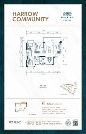 C戶型|4室2廳2衛1廚1陽臺