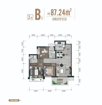 2#B戶型