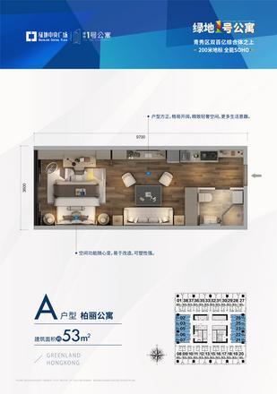 A戶型柏麗公寓