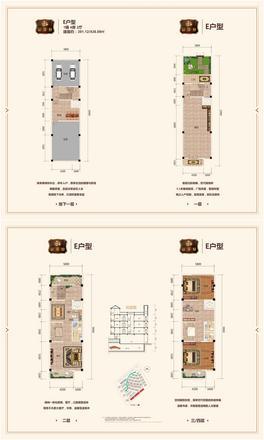 商墅户型图