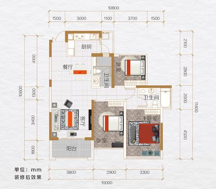 B2三房户型