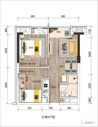公寓A戶型60㎡