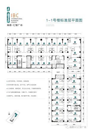 1-1号楼标准层平面图