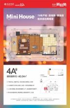 4A#户型图 40.04㎡