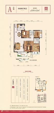 高層住宅109㎡戶型圖