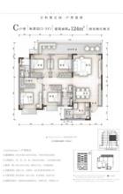 C戶型124㎡(標準層3-5F)