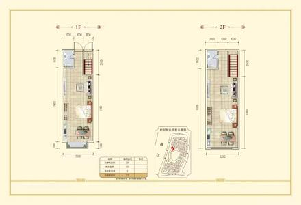 公寓戶型圖