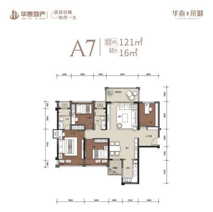 二期户型图_A7-121-16-26-3